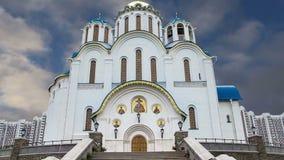 Igreja da proteção da mãe do deus em Yasenevo, Moscou, Rússia video estoque