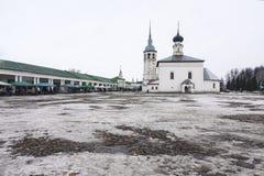 Igreja da ressurreição Fotografia de Stock