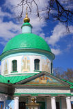 Igreja da trindade no Vorobyov, Moscou Foto de Stock Royalty Free