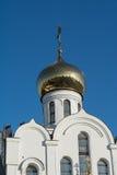 Igreja da trindade santamente A igreja ortodoxa Foto de Stock