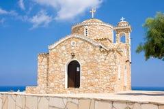 Igreja de Ayios Ilias. Protaras, distrito de Famagusta, Chipre Imagem de Stock