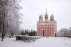 Igreja de Chesme Fotos de Stock Royalty Free