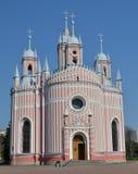 Igreja de Chesme em St Petersburg imagens de stock
