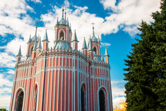 Igreja de Chesme Igreja de St John Baptist Chesme Palace em St Petersburg, Rússia Foto de Stock