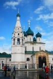 Igreja de Elijah o profeta em Yaroslavl Imagem de Stock