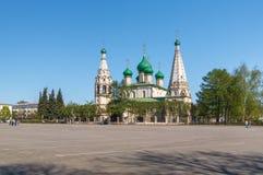 A igreja de Elijah o profeta em Yaroslavl Rússia imagens de stock royalty free