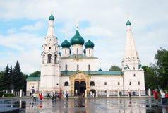 Igreja de Elijah o profeta Herança do UNESCO Fotos de Stock Royalty Free