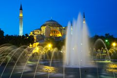Igreja de Hagia Sophia imagem de stock royalty free