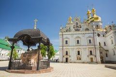 Igreja de Kiev famoso Pechersk Lavra Monastery fotos de stock royalty free