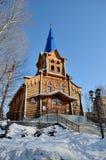 Igreja de Lutheran Foto de Stock Royalty Free