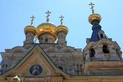Igreja de Mary Magdalene, Jerusalem Imagens de Stock