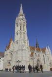 Igreja de Matthias, Budapest Fotografia de Stock Royalty Free