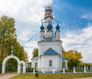 A igreja de Michael o arcanjo, 24 09 2015 na vila o Imagem de Stock Royalty Free
