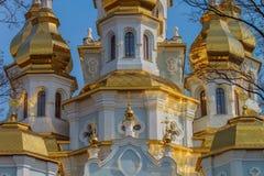 Igreja de Mironositskaya Fotografia de Stock