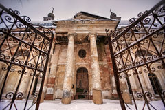 Igreja de nossa senhora de Kazan Fotografia de Stock