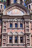 Igreja de nosso salvador no sangue derramado em St Petersburg, Rússia Imagens de Stock
