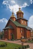 Igreja de Ortodoxal imagem de stock