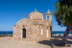 Igreja de Profitis Ilias em Protaras, Chipre imagens de stock