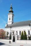 Igreja de Saborna, uma das atrações de Novi Sad foto de stock royalty free