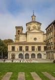 Igreja de San Lorenzo no centro histórico de Pamplona Imagem de Stock Royalty Free