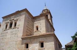 Igreja de Santa Maria, Alhambra, Granada, Spain imagens de stock royalty free