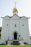 Igreja de sexta-feira em Sergiev Posad Fotografia de Stock Royalty Free