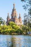 Igreja de St Peter e de Paul Church, Peterhof, St Petersburg Foto de Stock Royalty Free