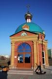 Igreja de Theodore Ushakov Foto de Stock Royalty Free
