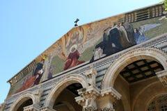 Igreja de todas as nações, Jerusalem, Israel Imagens de Stock