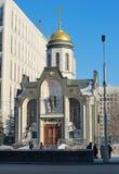 Igreja do ícone de Kazan da mãe do deus Fotos de Stock