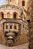 Igreja do Dormition, Jerusalem Fotos de Stock Royalty Free