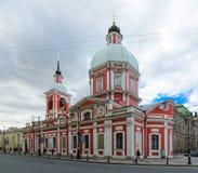 Igreja do grandes mártir e curandeiro santamente Panteleimon Panteleimon Church, St Petersburg, Rússia imagens de stock