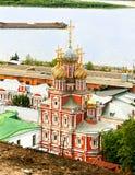 Igreja do Natal de Nizhny Novgorod Imagem de Stock Royalty Free