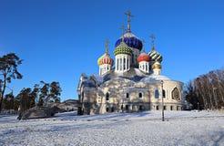 Igreja do patriarca de Metochion da transfiguração do salvador de Moscou Foto de Stock Royalty Free