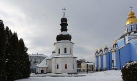 Igreja do refeitório de St John o evangelista do monastério Dourado-abobadado Fotos de Stock Royalty Free