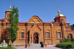 Igreja do russo em Yerevan Imagem de Stock Royalty Free