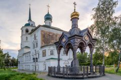 Igreja do salvador em Irkuts, Rússia Foto de Stock