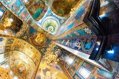 Igreja do salvador no sangue derramado mosaico no teto AR Fotografia de Stock