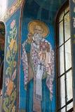 Igreja do salvador no sangue derramado A pintura mural na parede Foto de Stock Royalty Free