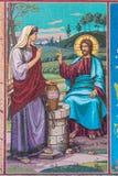 Igreja do salvador no sangue derramado Teste padrão de mosaico no em Fotos de Stock Royalty Free