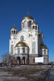 Igreja do salvador no sangue Ekaterinburg Rússia Imagens de Stock
