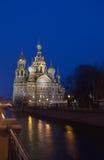 Igreja do salvador no sangue iluminado Imagem de Stock Royalty Free