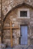 A igreja do santamente enterra, Jerusalém Fotos de Stock Royalty Free