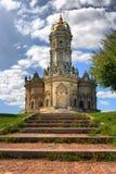 Igreja do sinal da virgem abençoada perto de Podolsk fotografia de stock royalty free