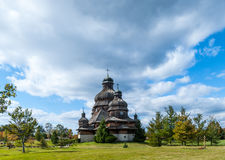 Igreja do St Elias The Prophet Ukranian Catholic, Brampton, Ontari Fotografia de Stock Royalty Free