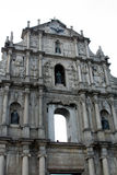 Igreja do St Paul - marco de Macau imagem de stock