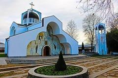 Igreja do St Petka em Rupite, Bulgária, por todo o lado no canto Fotos de Stock