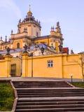 Igreja do St Yura Imagem de Stock Royalty Free
