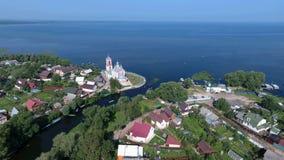 A igreja dos 40 mártir de Sebaste no ci de Pereslavl-Zalessky Foto de Stock Royalty Free