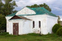Igreja dos três Hierarchs dos professores ecumênicos Bogoly Fotografia de Stock